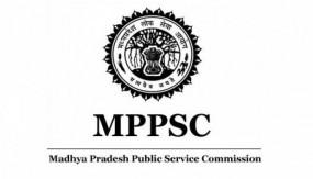 एजुकेशन: MPPSC 2019 के जारी हुए एडमिट कार्ड, 12 जनवरी को होगी परीक्षा