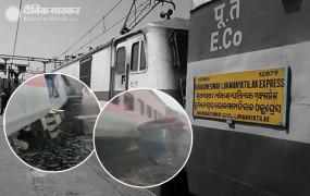 हादसा: ओडिशा के कटक में पटरी से उतरी लोकमान्य तिलक एक्सप्रेस, कई यात्री घायल