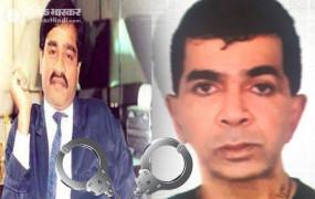 मुंबई: छोटा राजन और दाउद का गुर्गा रहा एजाज लकड़ावाला पटना से गिरफ्तार, दो दशक से था फरार