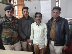 गोली मारकर की पत्नी की हत्या, चरित्र संदेह का मामला - आरोपी पति पुलिस गिरफ्त में