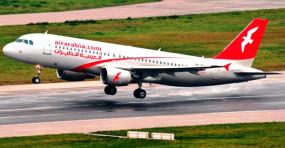 नागपुर : डीजीसीए ने दो अंतरराष्ट्रीय उड़ानों को अनुमति देने से किया इंकार, दिल्ली का विमान फिर हुआ रद्द