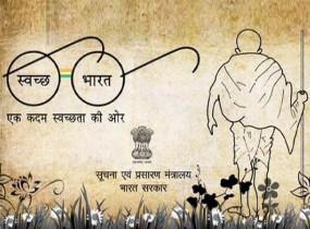नागपुर: स्वच्छता में नंबर-1 बनने के लिए मनपा की मुहिम, इंदौर की तर्ज पर होगा काम