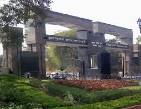 92 शिक्षक नियुक्ति के लिए यूनिवर्सिटी अधिकारी करेंगे मुंबई दौरा