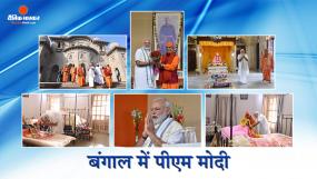 PM मोदी का बयान- अब श्यामा प्रसाद मुखर्जी के नाम से जाना जाएगा 'कोलकाता पोर्ट'