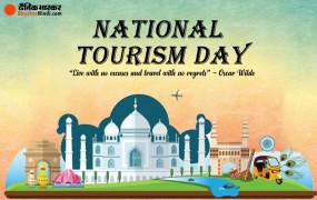 National Tourism Day: राष्ट्रीय पर्यटन दिवस आज, तस्वीरों में देखें भारत की खूबसूरती