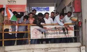 पुणे में AVBP के कार्यालय पर एनसीपी का प्रदर्शन, बोर्ड पर पोती कालिख