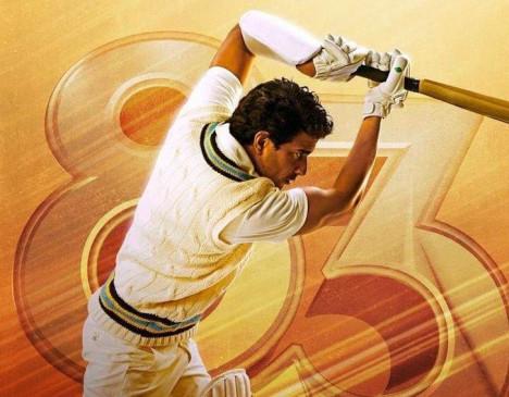 फिल्म 83 का नया पोस्टर रिलीज, 'लिटिल मास्टर' के रूप में ताहिर का लुक हिट