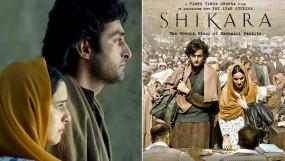 SONG RELEASE: फिल्म शिकारा का नया गाना रिलीज, गानें में दिखी कश्मीरी शादी की अनोखी रस्में