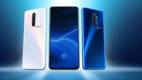 न्यू वेरिएंट: Realme X2 Pro का नया वेरियंट लॉन्च, जानें कीमत