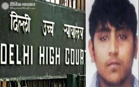 निर्भया केस: डेथ वारंट जारी होते ही SC पहुंचा पवन कुमार, नाबालिग होने का दावा