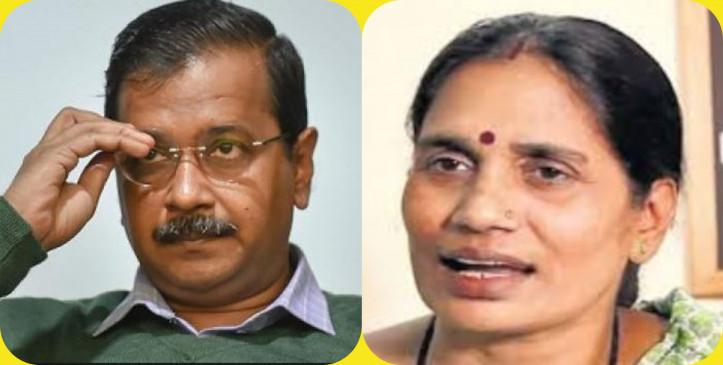 Fake News: क्या अरविंद केजरीवाल के खिलाफ चुनाव लड़ेंगी निर्भया की मां ?