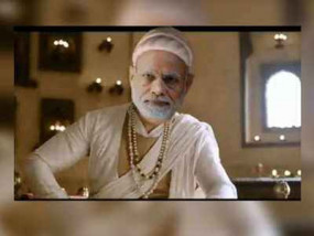 अब शिवाजी महाराज पर मोदी का चेहरा,वायरल वीडियो पर गरमाई राजनीति