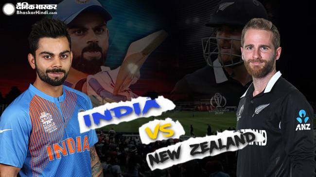 NZVSIND: सुपर ओवर में रोहित का धमाका, टीम इंडिया ने न्यूजीलैंड में पहली बार जीती टी-20 सीरीज, देखें हाइलाइट्स