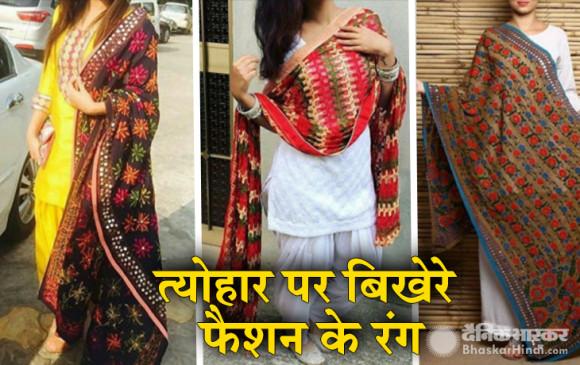 Lohri: त्योहार पर बिखेरे फैशन के रंग, सिंपल सूट के साथ कैरी करें फुलकारी दुपट्टे