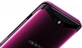 Upcoming: Oppo Find X2 में मिलेगा Sony सेंसर और दमदार प्रोसेसर, लीक हुए फीचर्स