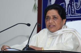 मोदी सरकार के खिलाफ विपक्ष पड़ा कमजोर, ममता के बाद मायावती का बैठक से किनारा
