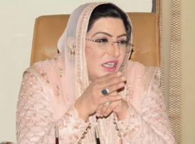 पाकिस्तान सरकार ने भ्रष्टाचार रिपोर्ट को पक्षपाती बताया