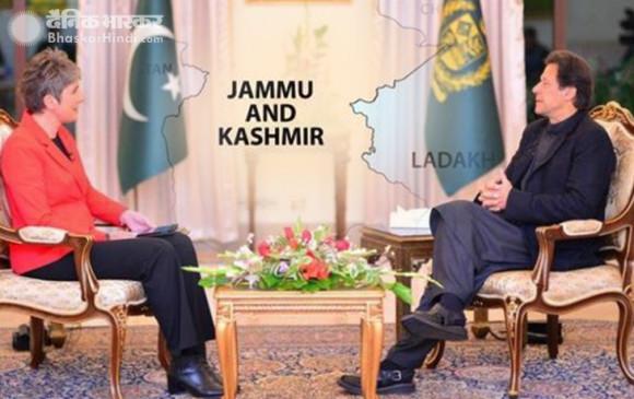 पाकिस्तान: पीएम इमरान खान ने फिर अलापा कश्मीर का राग, कहा- जनमतसंग्रह से हो फैसला