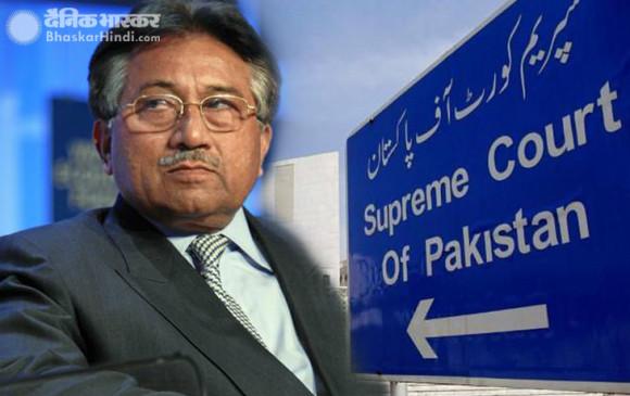 पाकिस्तान: SC ने मुशर्रफ के देशद्रोह मामले की याचिका पर सुनवाई से किया इनकार