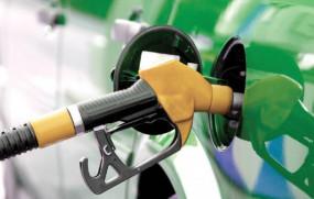 Fuel Price: पेट्रोल और डीजल की कीमत में गिरावट जारी, जानें आज के दाम