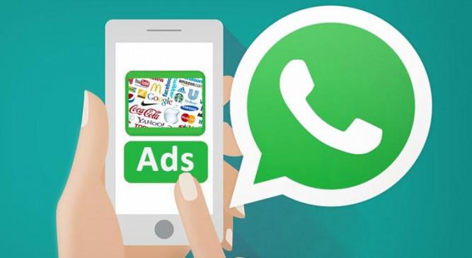 राहत: प्लान हुआ होल्ड, फिलहाल WhatsApp पर नहीं दिखाई देंगे विज्ञापन