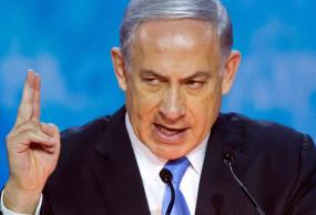 इजराइल: नेतन्याहू का ईरान पर पलटवार, बोले- 'हमला किया तो खैर नहीं'