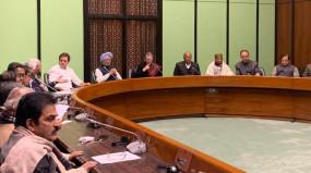 बयान : सोनिया गांधी ने कहा, पीएम मोदी ने CAA-NRC पर लोगों को गुमराह किया