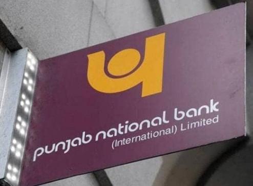 Alert: PNB ने ग्राहकों को किया अलर्ट, जालसाजी से बचने बैंक ने सुझाए ये उपाय