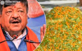 Poha: कैलाश विजयवर्गीय का अजीब बयान, कहा- पोहा खाने का तरीका देख बांग्लादेशियों को पहचाना