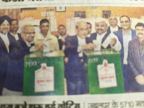 फर्जी मतदान की शिकायत पर जिला न्यायालय जबलपुर में फिर से होगी पोलिंग