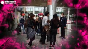 Coronavirus : विदेश मंत्रालय ने कहा- केंद्र ने चीन में फंसे भारतीयों को निकालने की तैयारी शुरू की