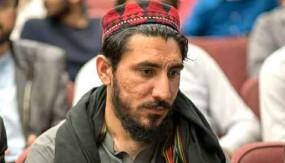 पाकिस्तान: पश्तून नेता की गिरफ्तारी के खिलाफ काबुल में PAK दूतावास के बार प्रदर्शन