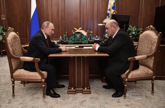 रूस: दिमित्री मेदवेदेव समेत पूरी कैबिनेट का इस्तीफा, मिशुस्टिन बनेंगे नए प्रधानमंत्री