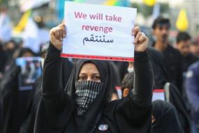 एयर स्ट्राइक: दुनियाभर के कई देश अमेरिका और ईरान से कर रहे संयम बरतने की अपील