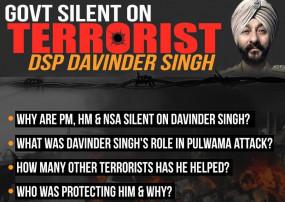 सवाल: राहुल का केंद्र पर अटैक, बोले- डीएसपी देविंदर को कौन दे रहा था संरक्षण, चुप क्यों हैं मोदी और शाह