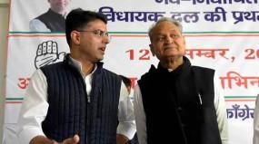 विरोध: राजस्थान विधानसभा में CAA, NRC, NPR के खिलाफ प्रस्ताव पारित