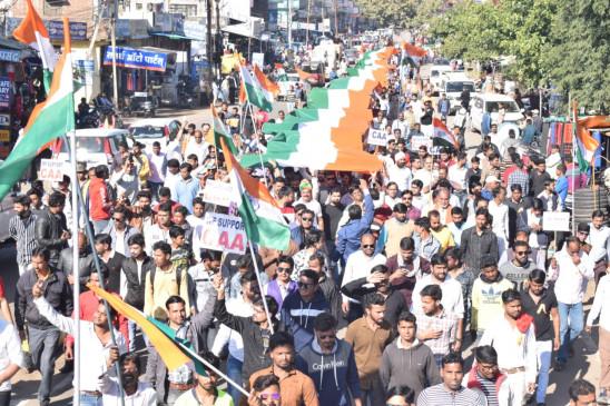 सीएए के समर्थन में रैली, हजारों हाथों ने थामा तिरंगा