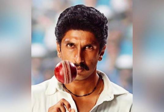 Film 83: यह है '83' में कपिल देव बनें रणवीर की पूरी टीम, एक साथ देखें सभी क्रिकेटर्स की झलक
