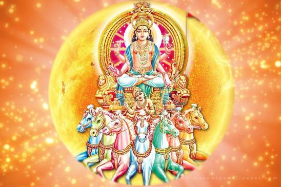 रथ सप्तमी: आज है सूर्यदेव की पूजा का विशेष महत्व, जानें शुभ मुहूर्त