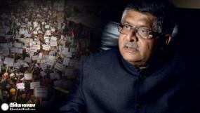 shaheen Bagh Protest : रविशंकर प्रसाद ने कहा- देश को तोड़ने वालों को कवर करने के लिए हो रहा तिरेंगे का इस्तेमाल