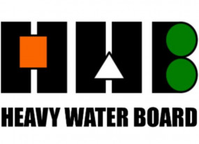 Career: हैवी वॉटर बोर्ड में बंपर भर्तियां, 31 जनवरी तक करें आवेदन, यहां पढ़ें पूरी जानकारी