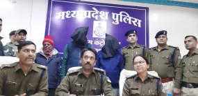 एक लाख के ईनामी दिल्ली पुलिस के 3 वांटेड सतना से गिरफ्तार