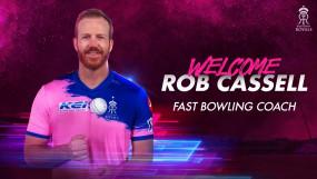 IPL: रॉब कासेल बने राजस्थान रॉयल्स के तेज गेंदबाजी कोच