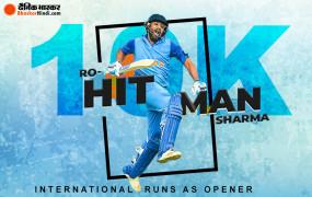 उपलब्धि: रोहित बतौर ओपनर 10 हजार रन बनाने वाले चौथे भारतीय