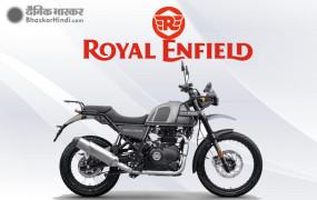ऑटो: Royal Enfield ने लॉन्च की 2020 हिमालयन बाइक, मिलेंगे नए कलर और फीचर्स