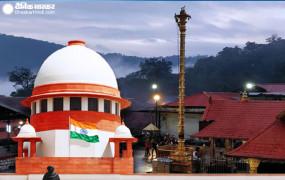 सबरीमाला: सुप्रीम कोर्ट 13 जनवरी को करेगी समीक्षा याचिकाओं पर सुनवाई
