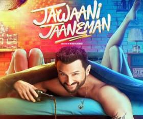 Jawaani Jaaneman Review: चल गया सैफ की जवानी का जलवा, सिनेमाघरों में 'ओले-ओले' की मच रही धूम