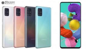 न्यू लॉन्च: Samsung Galaxy A51 भारत में लॉन्च, जानें कीमत और फीचर्स