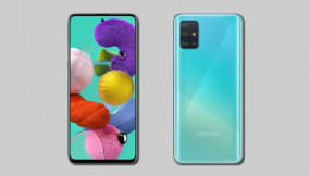 अपकमिंग: Samsung Galaxy A51 29 जनवरी को होगा लॉन्च, कंपनी ने किया कंफर्म