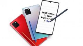 टेक: Samsung Galaxy Note 10 Lite हुआ लॉन्च, जानें कीमत और फीचर्स